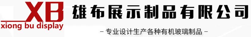 休闲qipai展示制pin有限公司